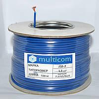 7-2715. Провод ПВ-3 1,5кв.мм (ССА) 100м цветной