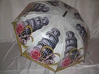 """Молодёжный зонт- трость с городами №317 от фирмы """"SWIFTS"""""""