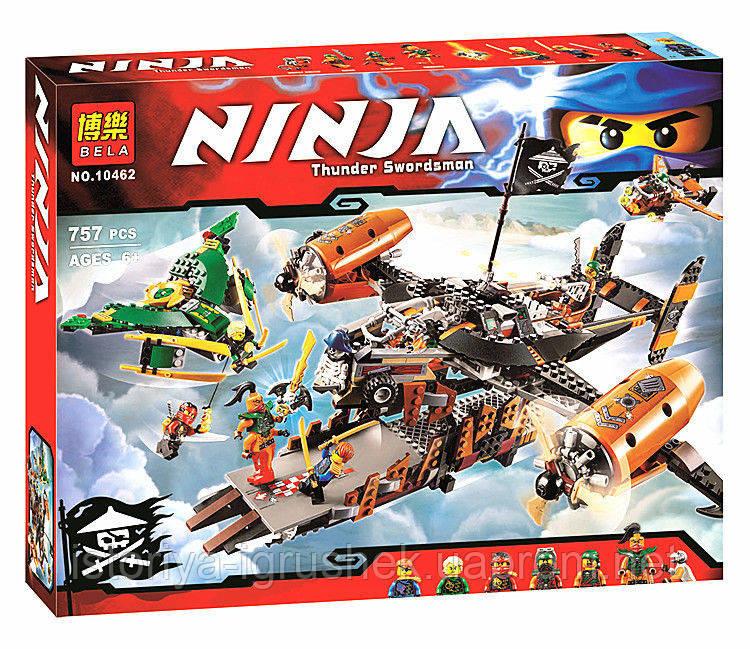 Конструктор Bela Ninja 10462 (аналог Lego Ninjago 70605)