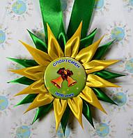 Медаль для награждения выпускника с розеткой Полянка