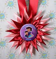 Медаль Самая активная мама с розеткой Элит