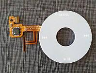 Джойстик для iPod Classic, Белый/ Айпод Классик