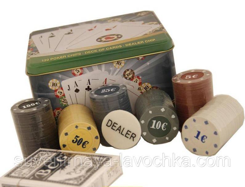 Набор для покера на 120 фишек