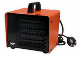Тепловентилятор промышленный Тепломаш КЭВ 12С40Е, фото 2