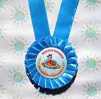 Медаль в номинации Мисс и мистер улыбка
