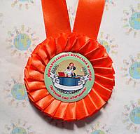 Медаль Повелителька дорослих та дітей