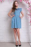 Стильное молодежное платье с воротничком из тонкого джинса с оригинальными рукавами