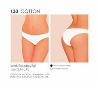 Трусики слипы Kleo 130 Cotton (2 шт./уп.)
