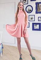 Женское персиковое  платье с хромовой замши