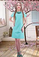 Женское мятное платье на потайной молнии