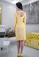 Женское лимонное лимонное платье приталенное с вырезом на спине
