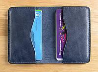 Чехол для карточек - кардхолдер, кожаный, синий.