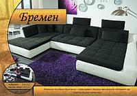 Модульный диван Бремен