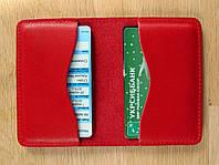 Чехол для карточек кожаный красный, фото 1