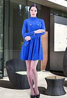 Женское синие платье с юбкой