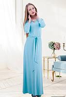 Женское голубое платье с вискоза длинное в пол