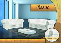 Диван Вегас(2 подушки)