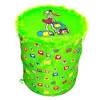Корзина для игрушек Зеленая красавица