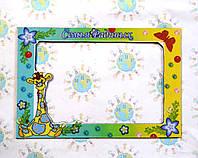Магнитная рамка на холодильник Жираф