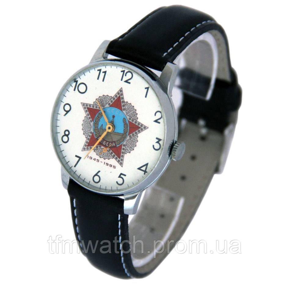Механические часы  Победа юбилейные 1945 - 1995 Россия