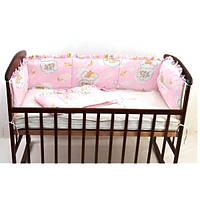 Защита в кроватку Мишка, зайчик на облачке, 4 элемента, розовый