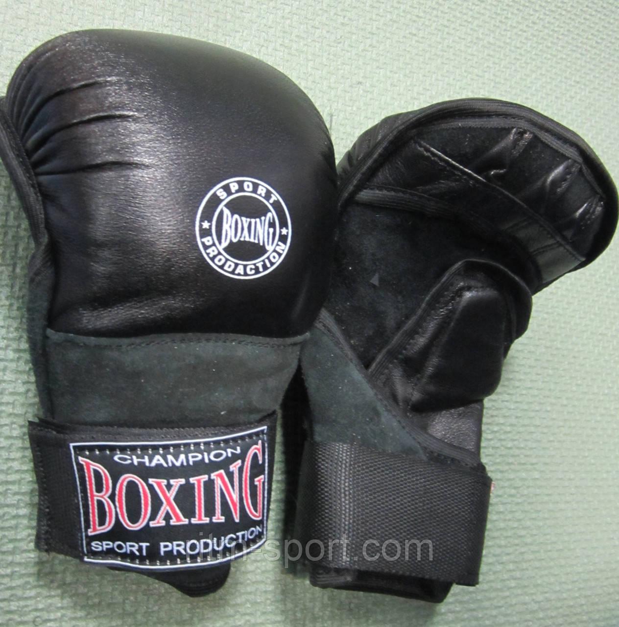 Рукавички шкіряні для рукопашного бою Boxing