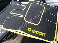 Текстильные серые коврики с желтой каемкой для Smart Fortwo 450 (в салон и в багажник)