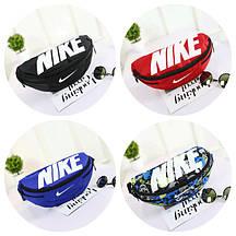 Поясные сумки Nike/ Adidas / Supreme / Fred Perry / Under Armour