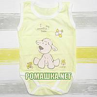 Детский боди-майка р. 74 ткань КУЛИР 100% тонкий хлопок ТМ Финтекс 3104 Желтый