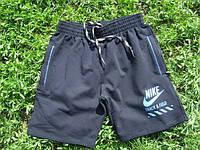 Шорты мужские спортивные Найк Nike темно-синие