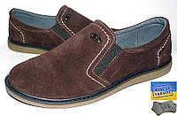 Детские замшевые туфли 34р