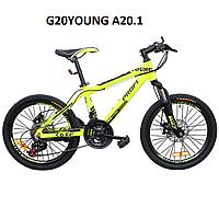 Детский велосипед 20 Д. G20YOUNG A20.1
