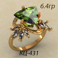 Модное золотое женское кольцо 585 пробы с зеленым камнем