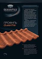 Композитная черепица «QueenTile»