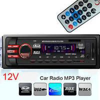 Pioneer 1236 USB FM  Автомагнитола