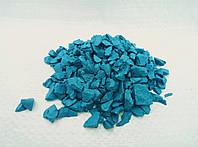 Декоративный цветной щебень (крошка, гравий) , черный (073672) Голубой