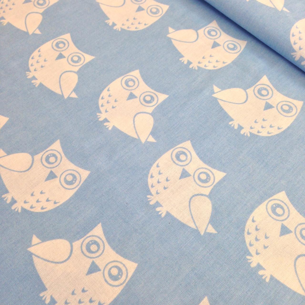 Хлопковая ткань совы белые на голубом № 301