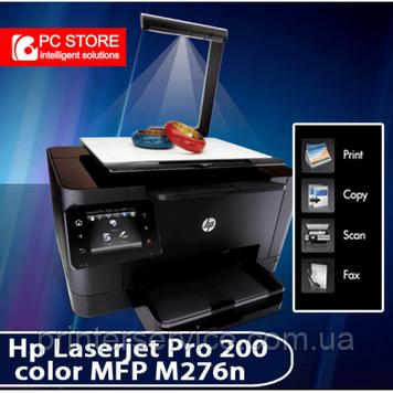 HP Color LJ Pro 200 M276nw