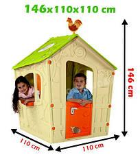 Домик детский игровой Magic Play House Keter 17185442, фото 3
