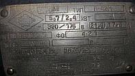 П-42М Электродвигатель постоянного тока