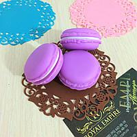 """Подарочная коробочка """"Macaron"""". фиолетовый"""