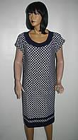 Платье женское больших размеров 52,54,56,58,60