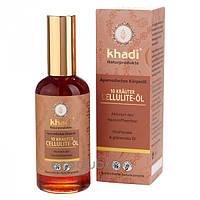 Масло для лица и тела от целлюлита 10 трав Khadi 100мл