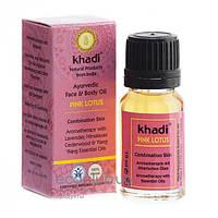Масло для лица и тела Розовый лотос Khadi 10мл