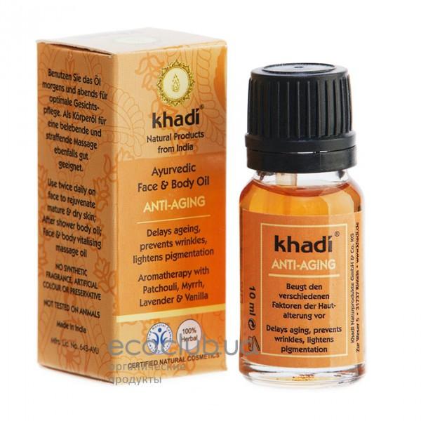 Масло для лица и тела Антивозрастное Khadi 10мл