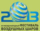 До 14 международного московского фестиваля воздушных шаров, осталось 18 дней.