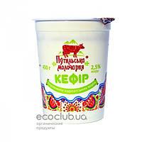 Кефир Путильская молочарня 2,5% 450г