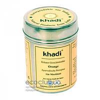 Маска растительная для лица и тела Апельсин Khadi