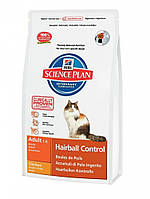 Hills Science Plan Adult Hairball Control 0.3 кг