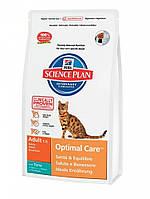 Hills Science Plan Optimal Care Adult c тунцом 0.4 кг